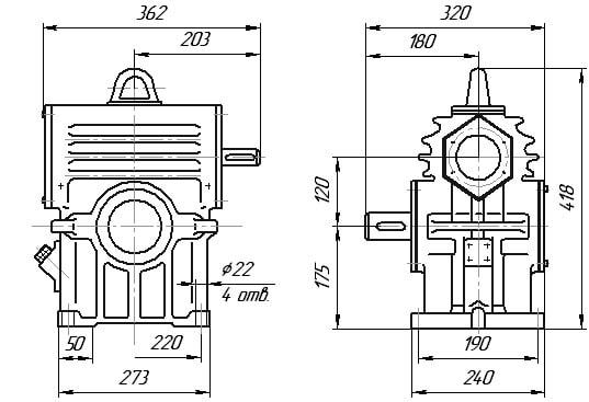РЧН-120