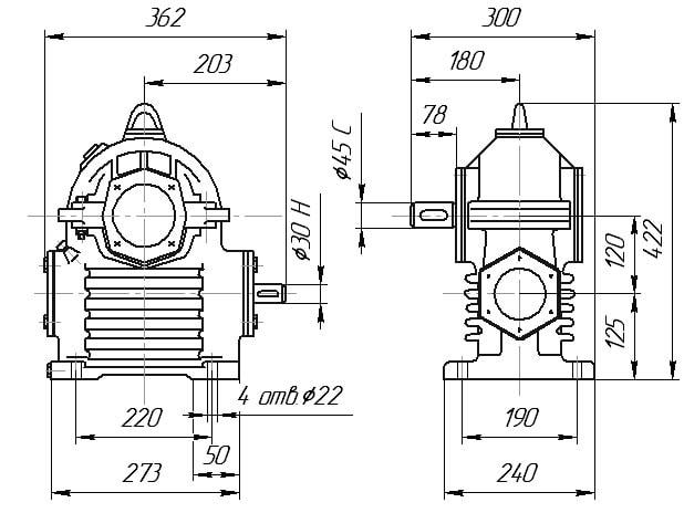 РЧП-120