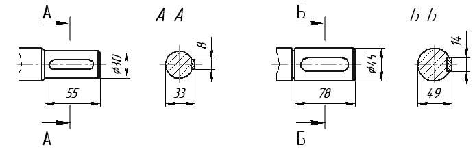 Быстроходный цилиндрический и Тихоходный цилиндрический
